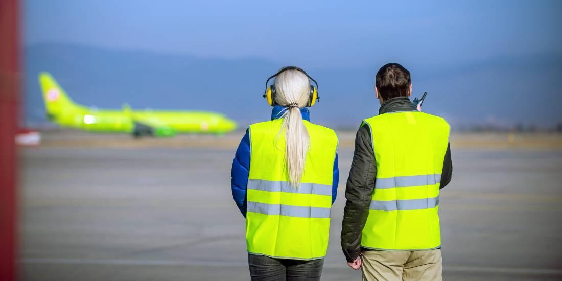 Охрана аэропорта