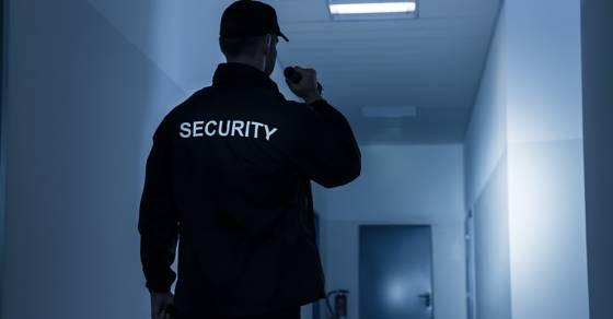 услуги пультовой охраны